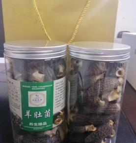 Dried morel Canned food